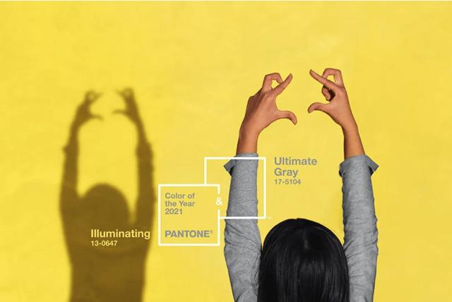 Xám nhẹ và vàng tươi được Pantone lựa chọn là màu sắc của năm 2021